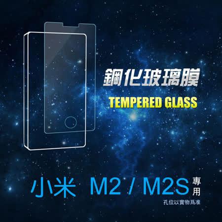 小米 2/M2/2S 專業超薄鋼化膜(NB060-3)