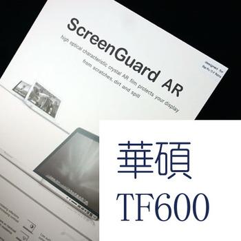 【買一送一】華碩ASUS Transformer Book T100 (10吋) 亮面 高透光螢幕保護膜(FA066)
