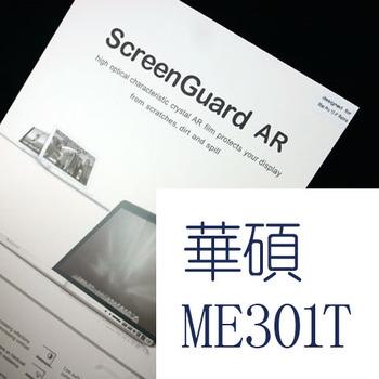 "【買一送一】華碩 ASUS MeMO Pad Smart 10""ME301T 亮面 高透光螢幕保護膜(NB017)"