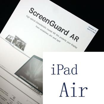 【買一送一】蘋果 Apple iPad Air/Air2 亮面 高透光螢幕保護膜(NB019)