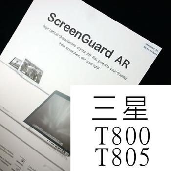 """【買一送一】三星Tab S 10.5"""" T800 T805 亮面 高透光螢幕保護膜(NB039)"""