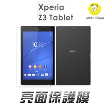 SONY Z3 Tablet Compact 8吋 亮面 高透光螢幕保護膜(NB065-1)