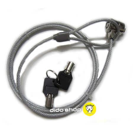 筆記型電腦專用 防盜鑰匙鎖(FA014)