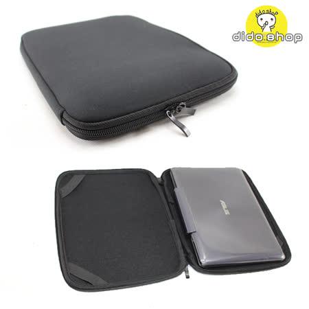 10吋 黑鑽輕巧 拉鍊款 筆電內袋/防震袋 (DH058)