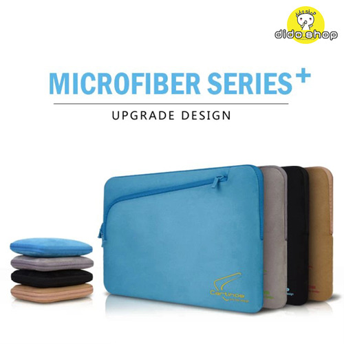 Cartinoe 卡提諾 13.3吋 子母包系列 時尚簡約 輕巧防震 電腦包 筆電包 保護套 (CL107)