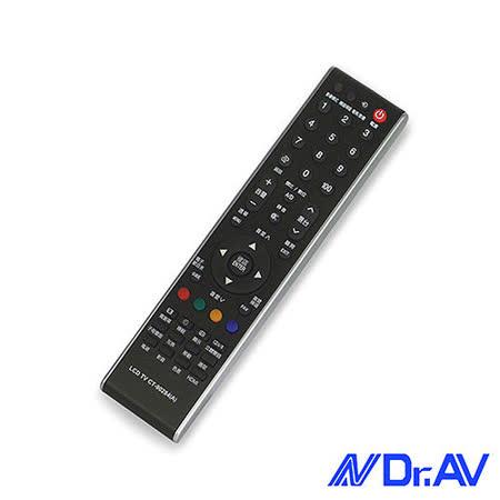 【Dr.AV】CT-90284/景新VITO+東芝 液晶電視遙控器