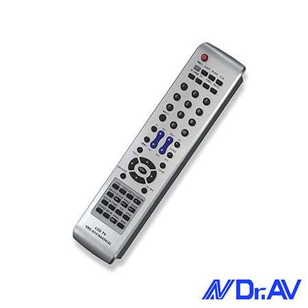 【Dr.AV】N6066優派液晶電視專用遙控器