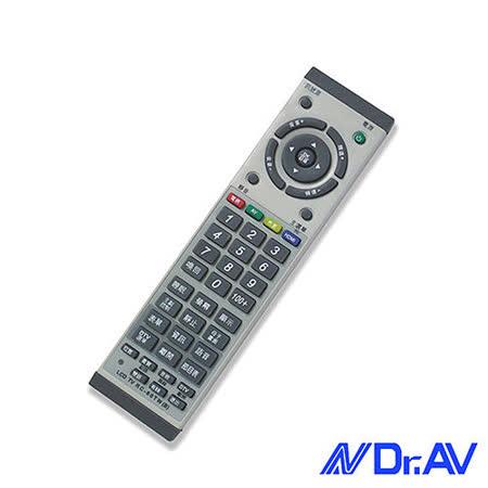【Dr.AV】RC-60TW 普騰/青雲液晶電視專用遙控器