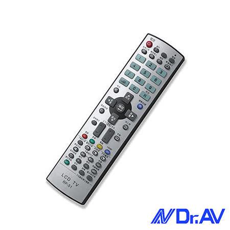 【Dr.AV】RP-51奇美液晶電視專用遙控器