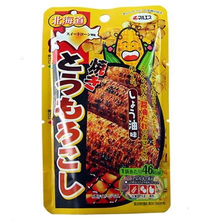 日本瑪魯斯 烤玉米 43g
