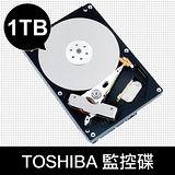 TOSHIBA東芝 1TB 32M 5700轉 3.5吋內接硬碟 [監控碟] [DT01ABA100V]
