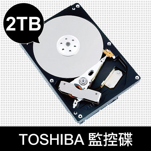 TOSHIBA東芝 2TB 32M 5700轉 3.5吋內接硬碟 [監控碟][DT01ABA200V]