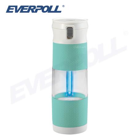 【EVERPOLL 愛惠浦科技】UV生飲隨身瓶 UV-905 (Tiffany藍)