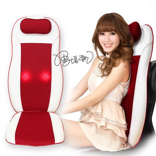 【健身大師】新一代全方位按摩師傅到你家按摩椅墊(按摩椅/按摩器)-熱情紅
