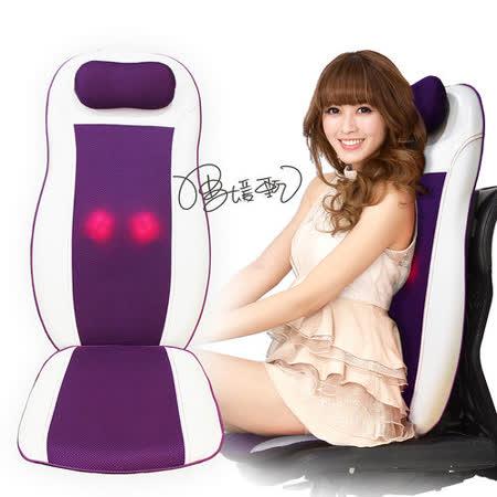 【健身大師】新一代全方位按摩師傅到你家按摩椅墊(按摩椅/按摩器)-貴氣紫