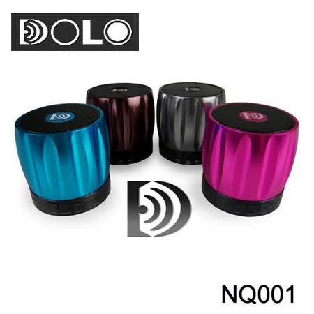 DOLO 火燄 FLAME 鋁合金無線藍牙喇叭 (TO-NQ001)