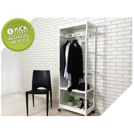【YUDA】現代 極簡風 實木 移動全身鏡 吊衣架/衣帽架/置物架 簡易DIY組裝