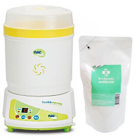 Nac Nac Fuzzy制菌負離子烘乾消毒鍋+台塑生醫Dr's Formula 奶瓶專用洗潔劑補充包