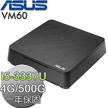 【超值福利品】ASUS華碩 VIVO PC VM60【暗龍使者】Intel i5-3337U雙核 迷你電腦(VM60-37U570A) (無系統)