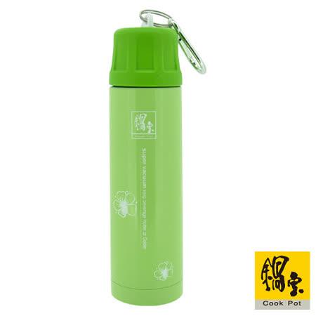 鍋寶超真空保溫杯250CC(粉綠)SVC-025GC
