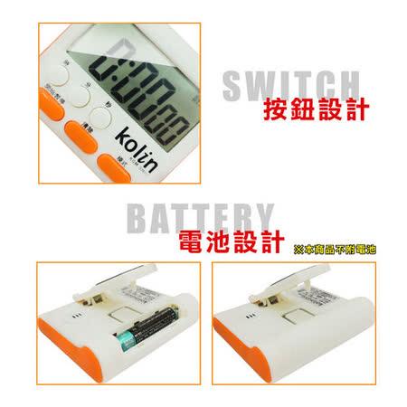 Kolin歌林 中文字幕多功能計時器(顏色隨機)KGM-SH02