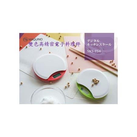 日本MAQUINO天圓型高精密電子料理秤(綠色)