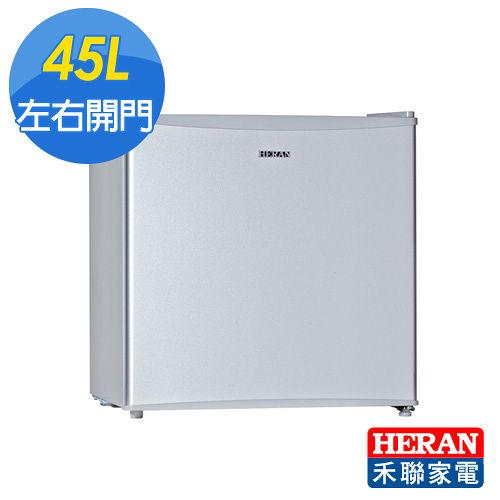 ~HERAN禾聯~45公升1級能效左右開單門小冰箱^(HRE~0511^)