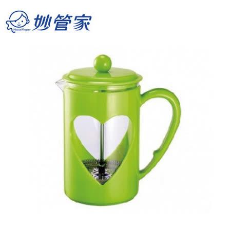 【妙管家】900cc炫彩沖茶器 HKP-900G