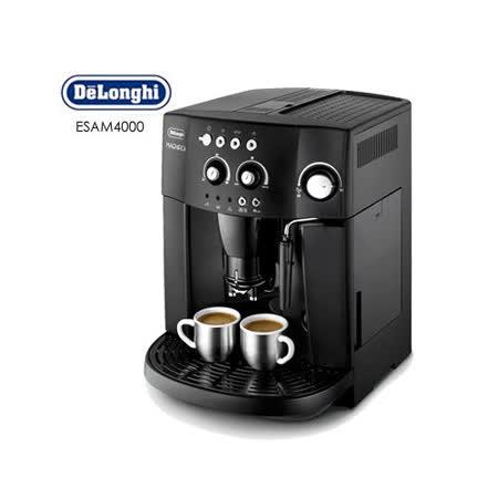 [Delonghi] 幸福型全自動咖啡機MAGNIFICA ESAM4000 贈上田/曼巴咖啡5磅