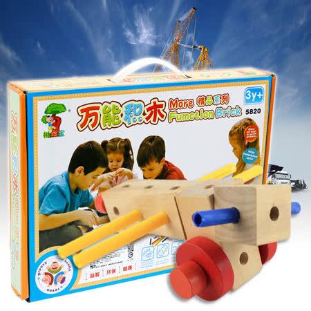 【funKids】萬能工程積木組