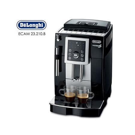 [Delonghi]睿緻型全自動義式咖啡機 MAGNIFICA S ECAM 23.210.B 贈上田/曼巴咖啡5磅