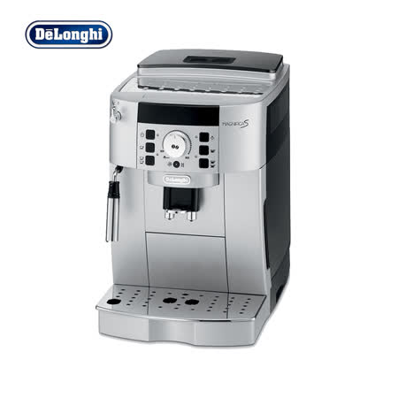 [Delonghi] MAGNIFICAS 風雅型全自動咖啡機 ECAM 22.110.SB 送上田/曼巴咖啡5磅