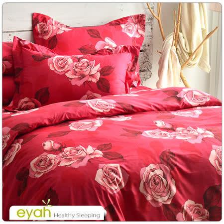 【eyah】台灣天絲絨雙人床包三件組-茗香玫瑰