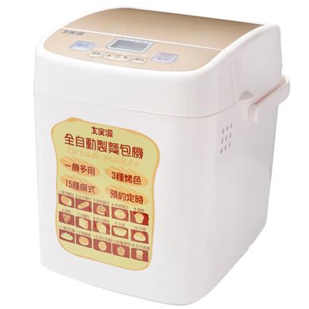 【大家源】全自動製麵包機 DLE-TCY3502