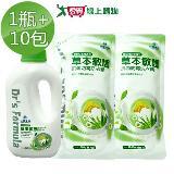 台塑生醫Dr's Formula 草本敏護-抗菌防霉洗衣精(1瓶+10包) (贈洗手乳400ml+果蔬淨200ml)