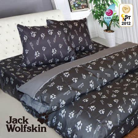 Jack Wolfskin飛狼被套