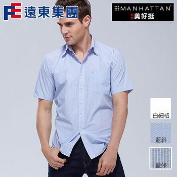 MANHATTAN 美好挺緹花短袖襯衫-藍條(15~17.5)