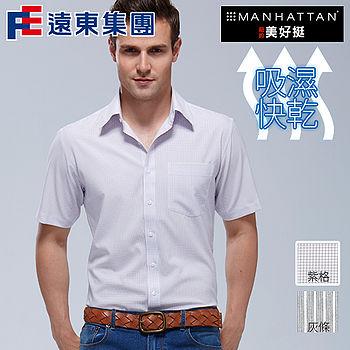 MANHATTAN 美好挺吸濕快乾短袖襯衫-紫格(15~17.5)
