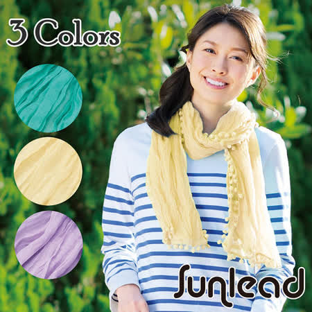 Sunlead 防曬純色抓皺圓球球滾邊遮陽圍巾/披巾/領巾