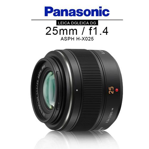Panasonic LEICA DG SUMMILUX 25mm F1.4 ASPH 大光