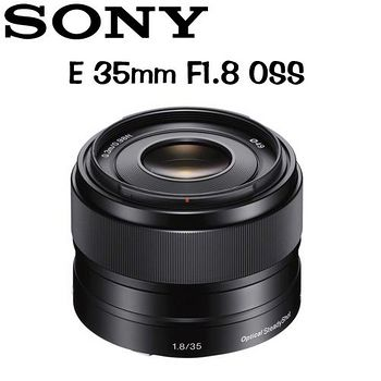 SONY E 35mm F1.8 OSS 大光圈定焦鏡頭 (平輸)-送KENKO 49mm REAL PRO MC 防潑水多層鍍膜保護鏡