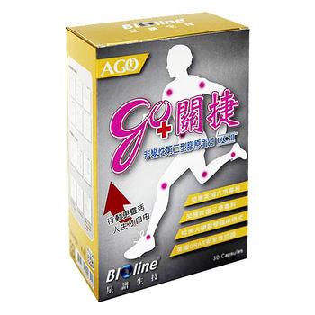 BIOLINE/GO+關捷膠囊30顆/盒