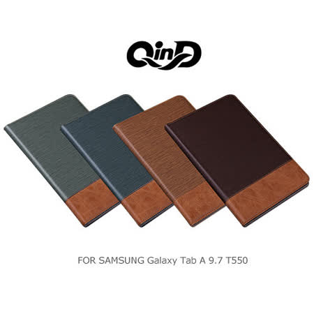 QIND 勤大 Samsung Galaxy Tab A 8.0 T350 格調可立/插卡皮套