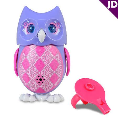 【Silverlit】知音貓頭鷹 - 紫色貓頭鷹 DB88285-1