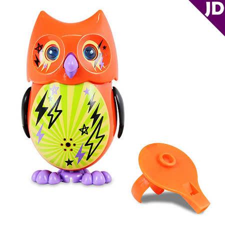 【Silverlit】知音貓頭鷹 - 橘色貓頭鷹 DB88285-2