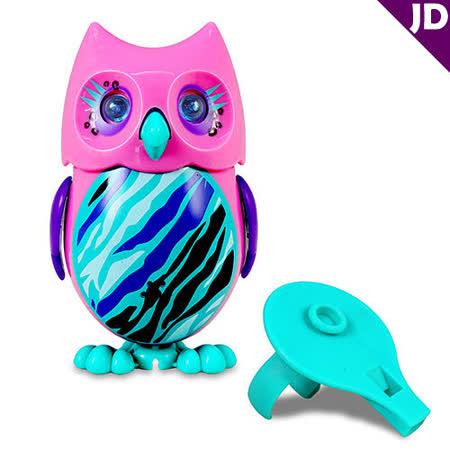 【Silverlit】知音貓頭鷹 - 粉紅色貓頭鷹 DB88285-6