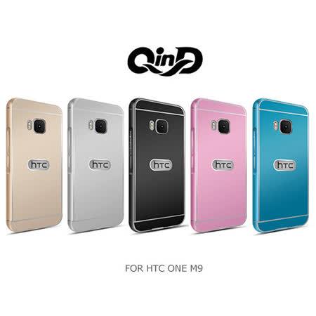 QIND 勤大 HTC One M9 金屬邊框+PC背蓋