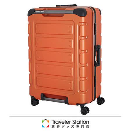 《Traveler Station》Traveler Station 27吋悍馬鋁框拉桿箱-閃橘色