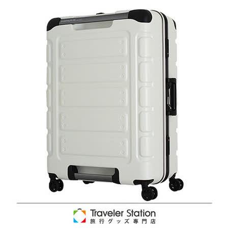 《Traveler Station》Traveler Station 27吋悍馬鋁框拉桿箱-象牙白