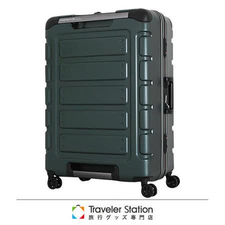 《Traveler Station》Traveler Station 27吋悍馬鋁框拉桿箱-深綠色